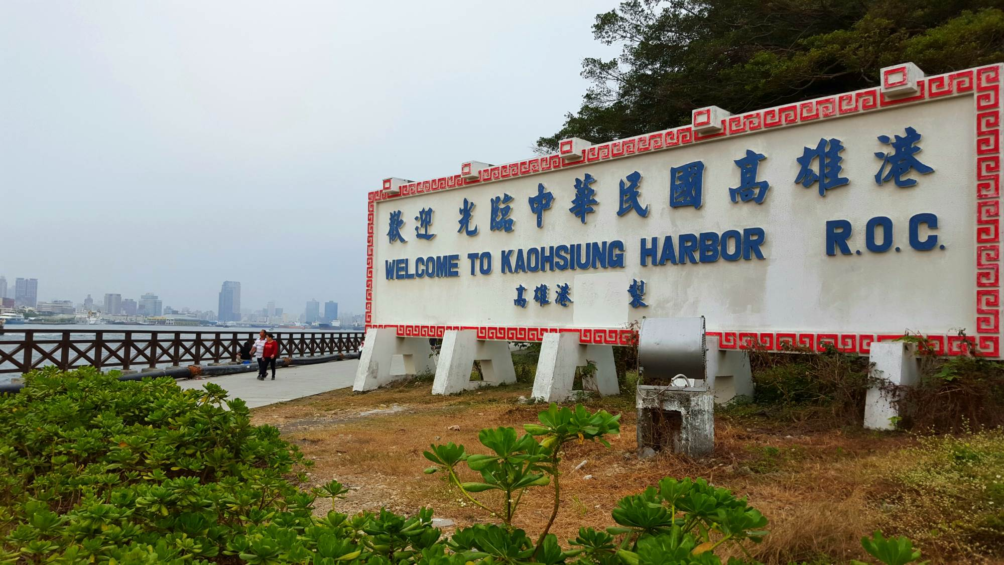 Harbour_Kaohsiung_Taiwan