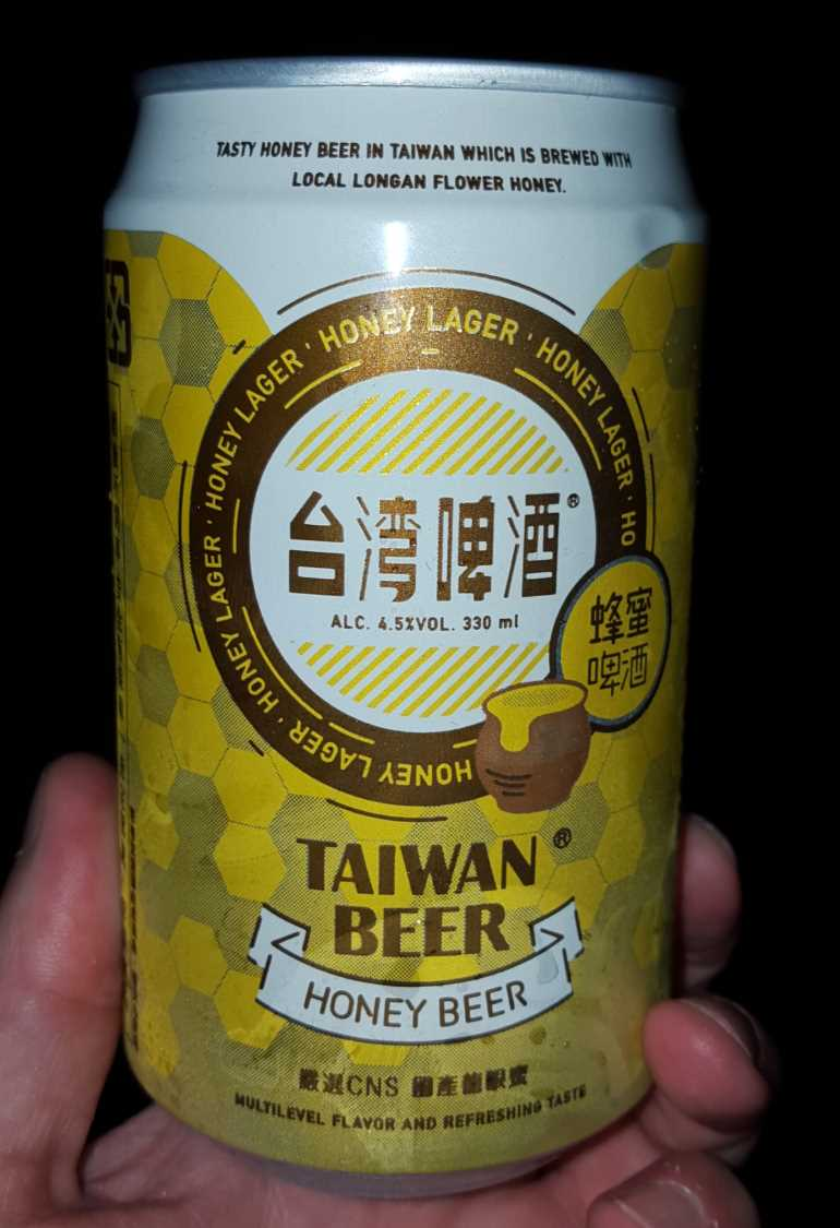 Taiwan Honey Beer Taipei Taiwan