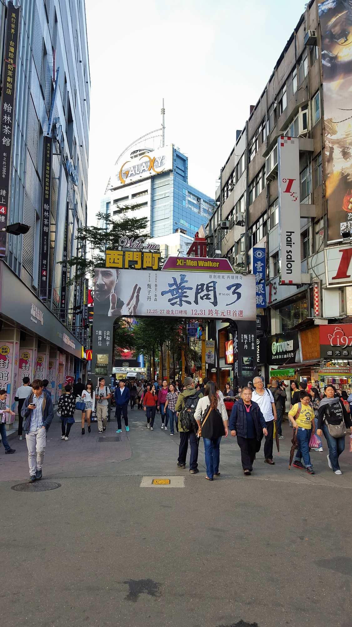 Ximending Walking Street Taipei Taiwan