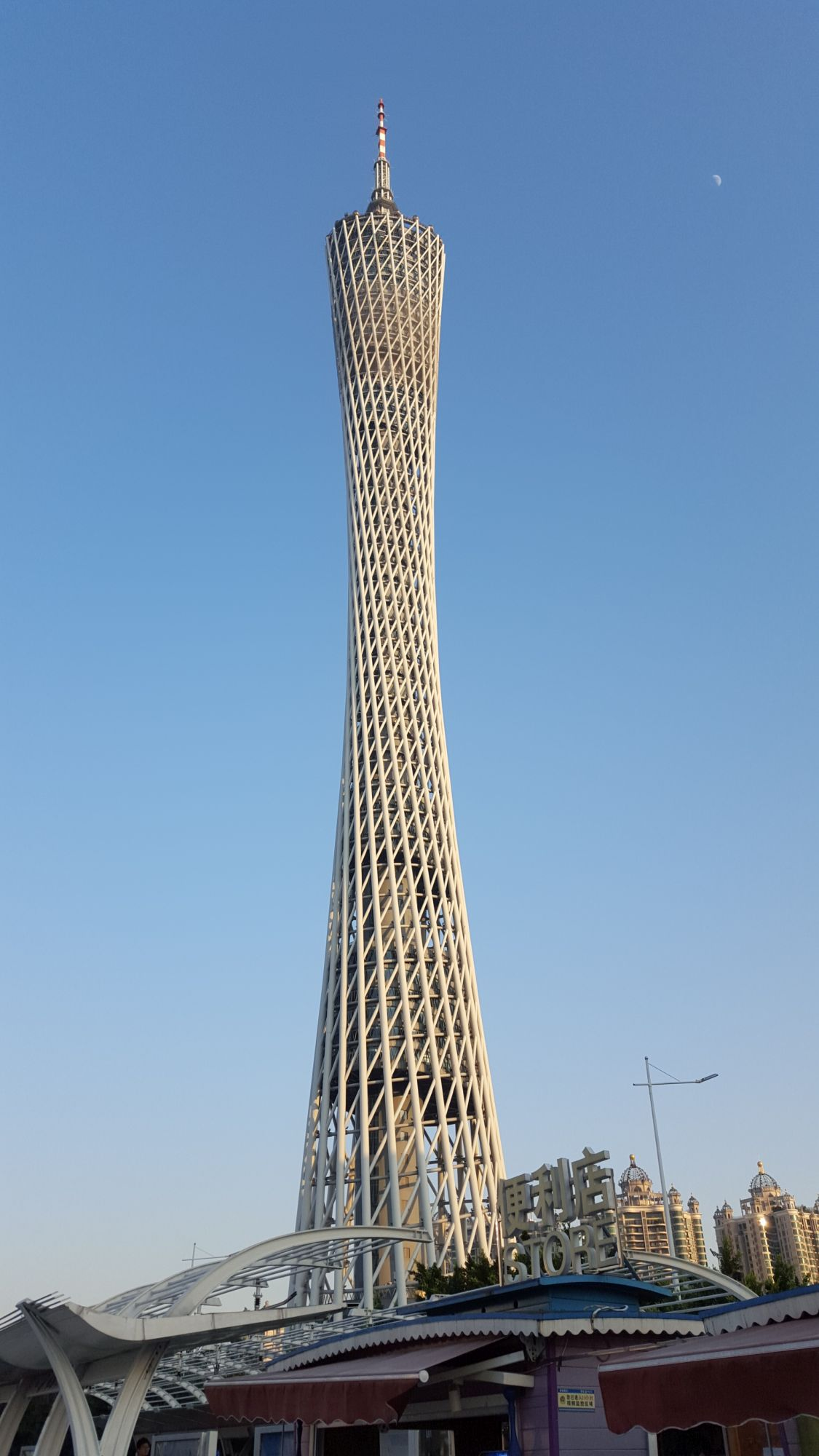Top things to do China Guangzhou Canton Tower day