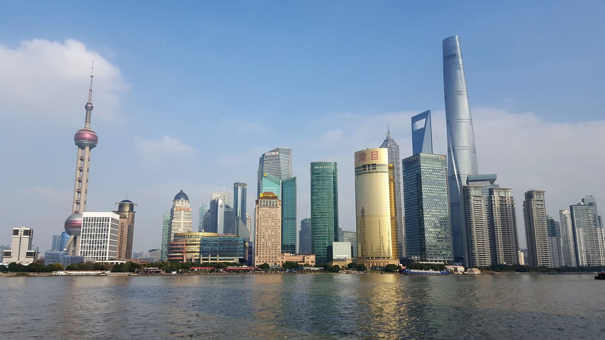 Top things to do in China Shanghai Skyline