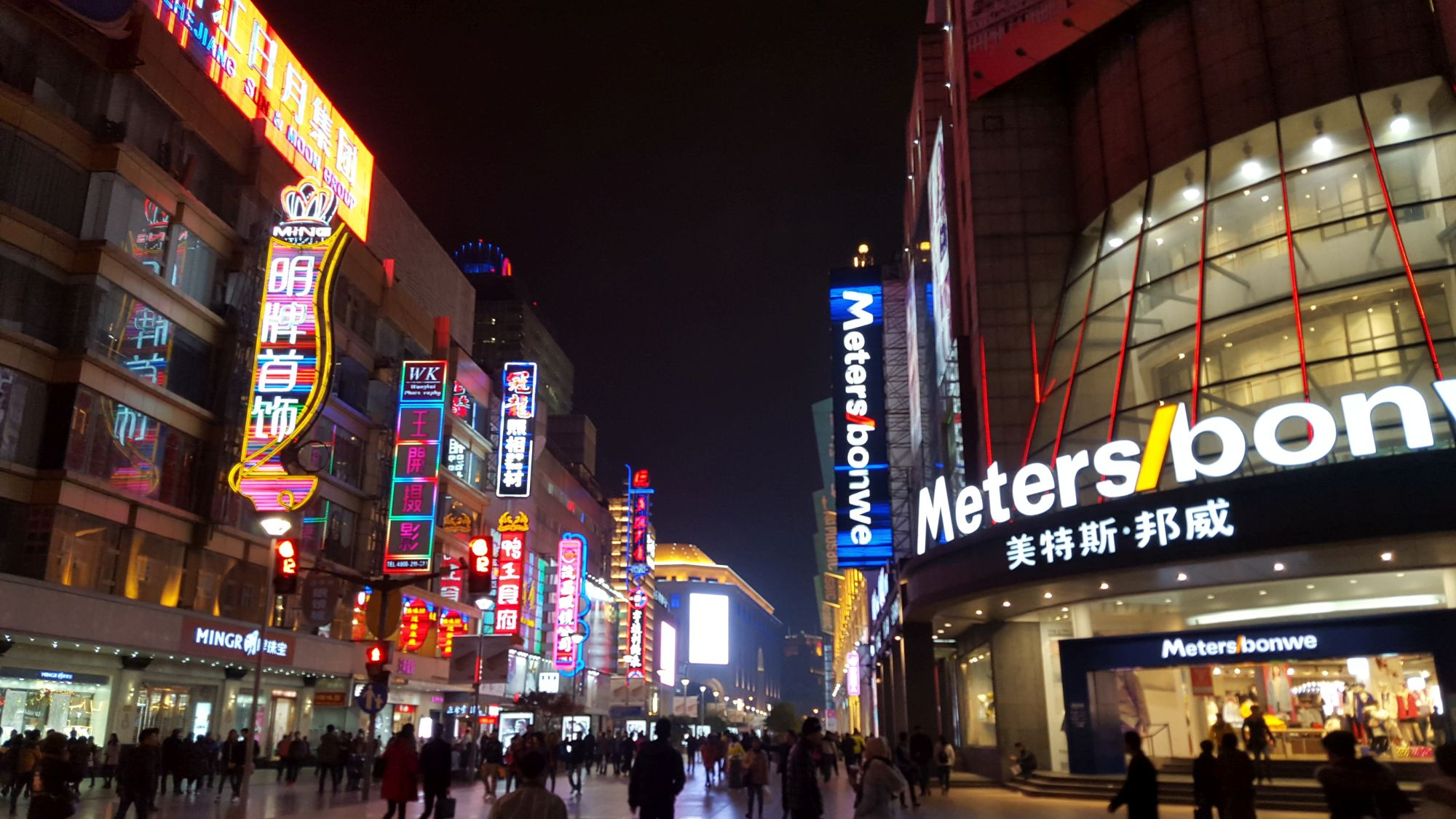 top things to do shanghai city guide Nanjing Road