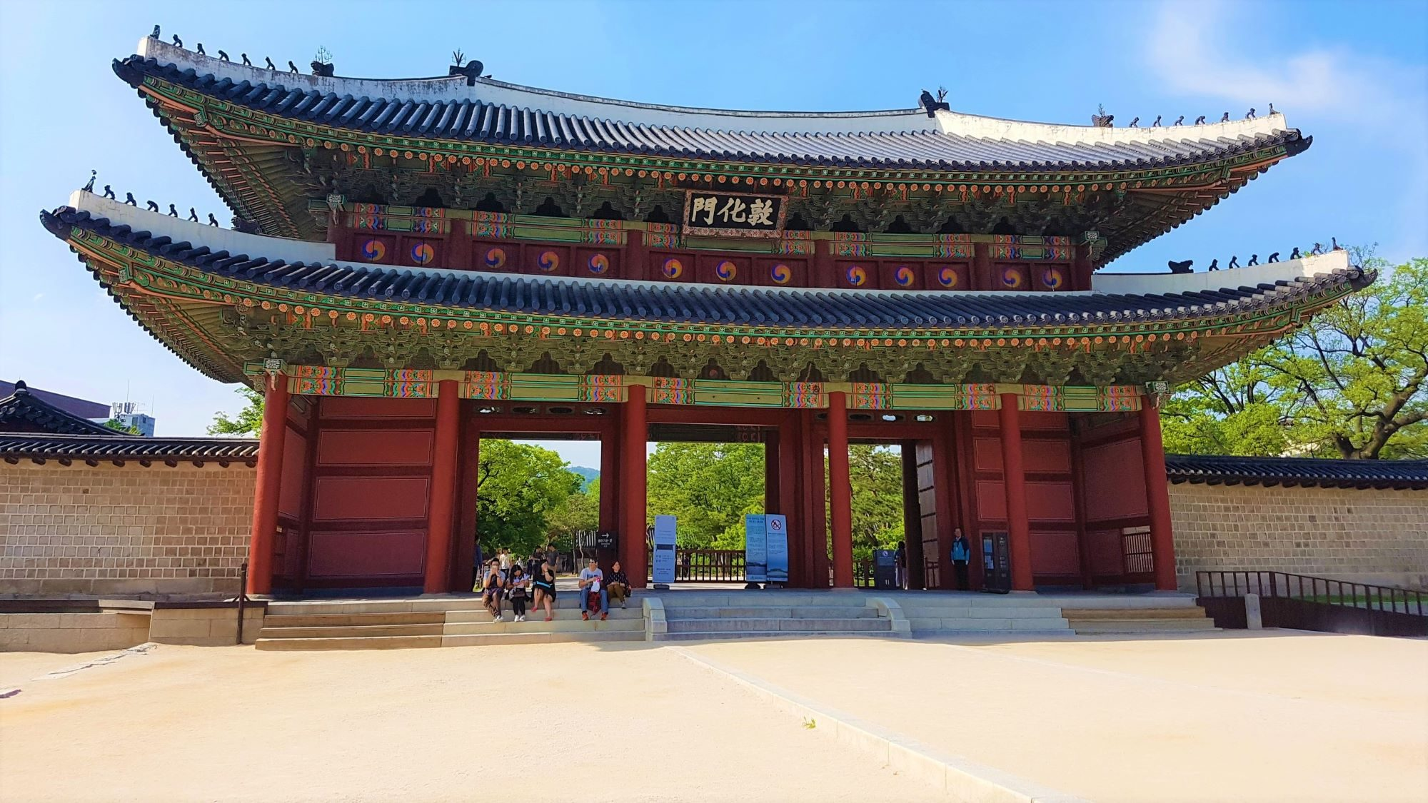 Things to do in south korea