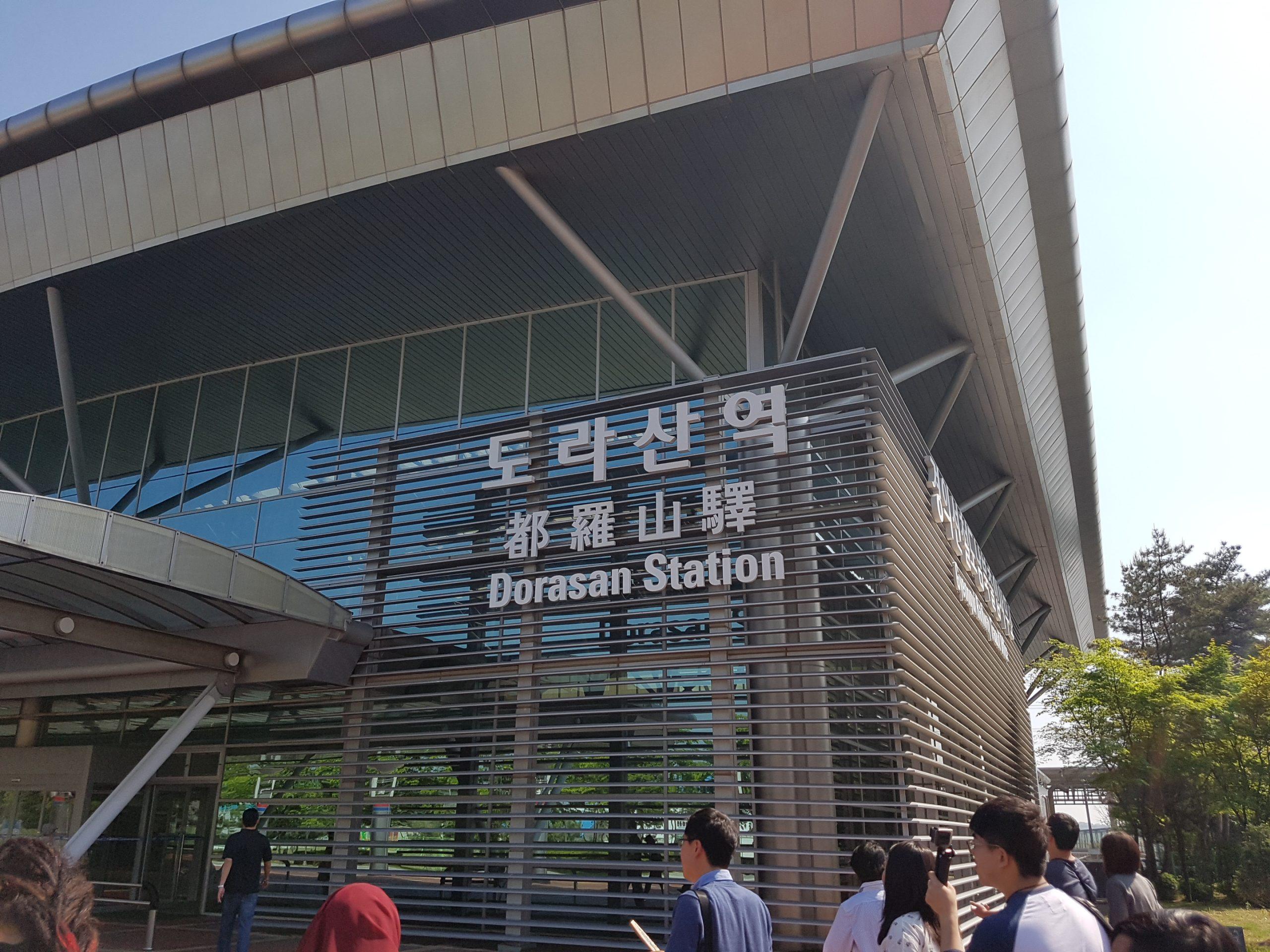 south korea DMZ tour Dorasan Station 2