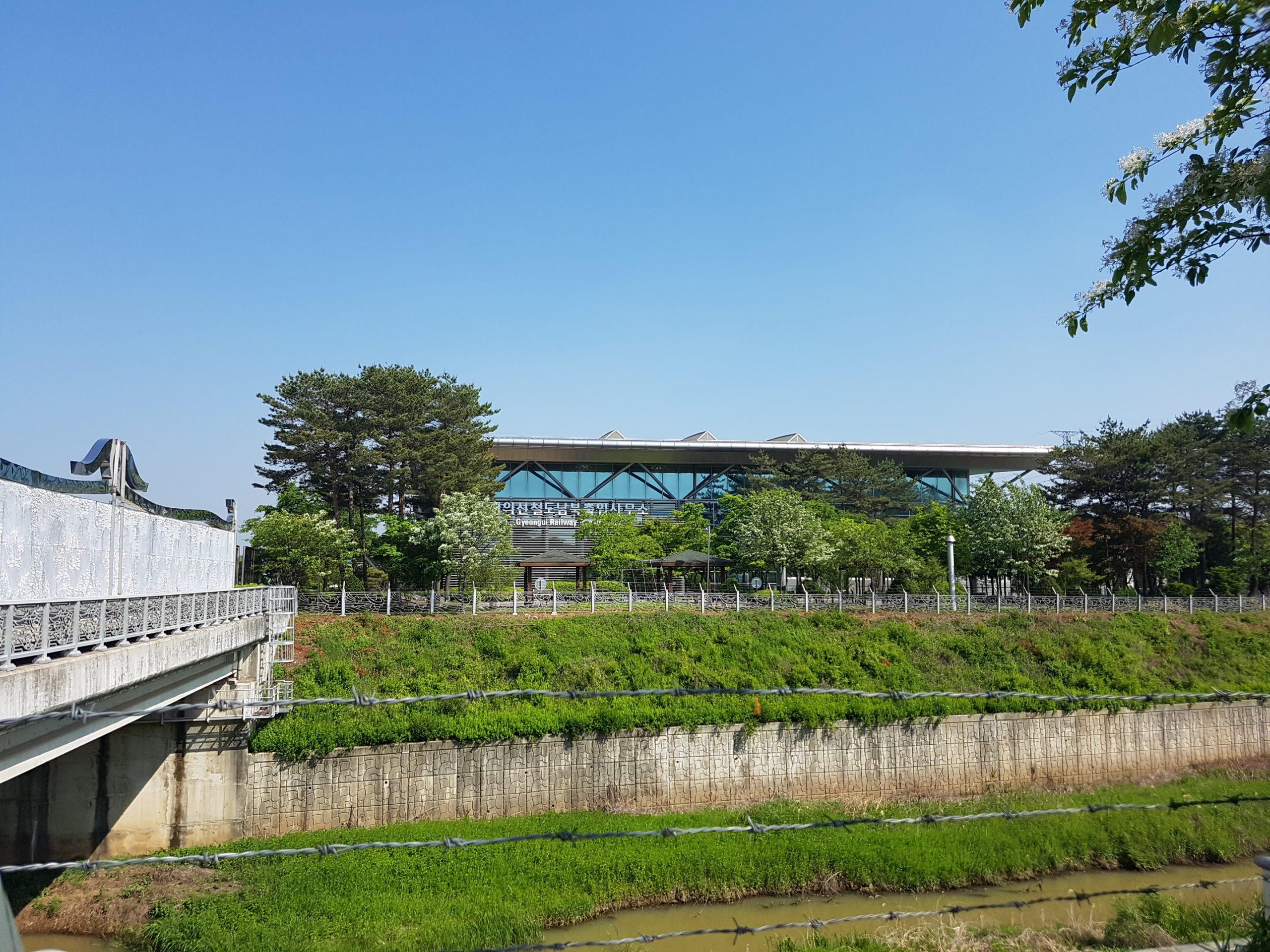 south korea DMZ tour Dorasan Station